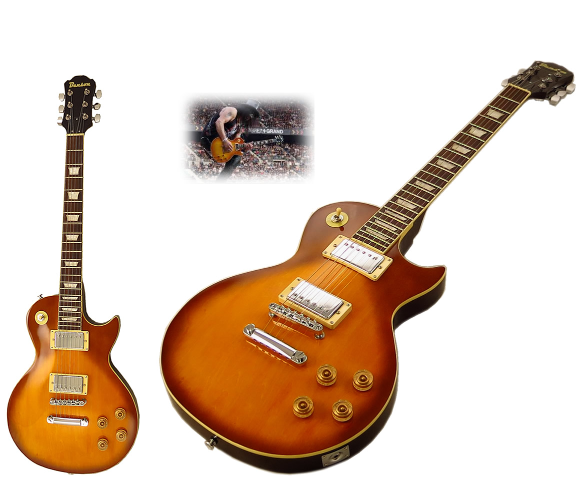 brand new benson electric guitar package and amplifier option pack from ebay. Black Bedroom Furniture Sets. Home Design Ideas
